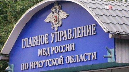 В Иркутской области сотрудниками полиции пресечена незаконная рубка древесины в особо крупном размере