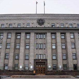 Областные театры приступили к формированию репертуарного плана - Иркутская область. Официальный портал