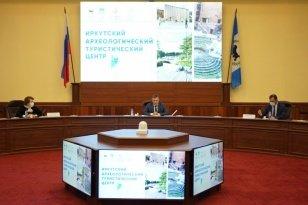 Проект «Иркутского археологического туристического центра» обсудят на совете по культуре - Иркутская область. Официальный портал