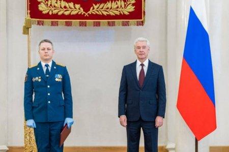 Сотрудники столичного главка МЧС удостоены награды Мэра Москвы Сергея Собянина