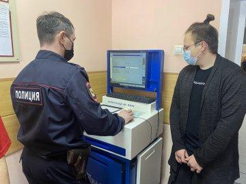 Учащиеся полицейского класса г. Назарово познакомились с работой полиции