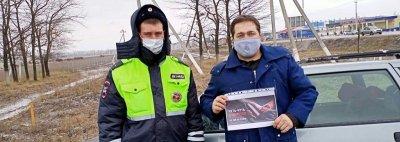 Белгородские водители выступили инициаторами фото-акции «Сообщи о пьяном за рулем»