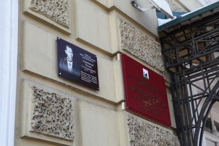На здании иркутской школы № 72 установили мемориальную доску в честь Ивана Хаминова