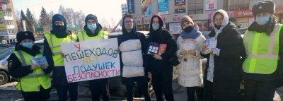 Омские волонтеры напомнили водителям о незащищенности пешеходов на дороге