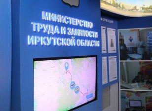 С начала года 83 молодых специалиста прошли стажировку на предприятиях Иркутской области
