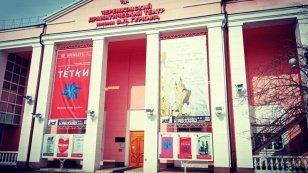В Черемховском драматическом театре состоится премьера спектакля «Зажигаю днем свечу»