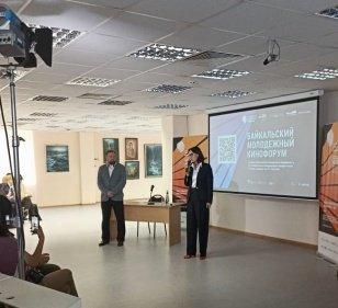 7 сентября состоялось открытие Байкальского питчинга дебютантов