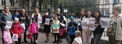 Более 10 тысяч родителей белгородских первоклассников решили контрольную работу по правилам дорожного движения