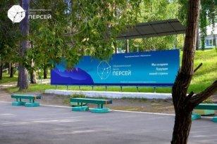 Профильная смена по агробизнес-образованию проходит в центре «Персей» в Иркутской области