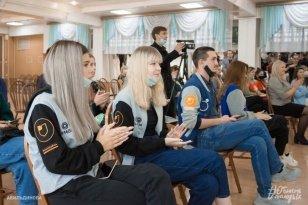 Региональный конкурс на получение грантов в сфере молодёжной политики продлён до 30 сентября