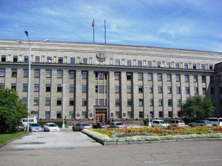 Поздравление председателя Законодательного Собрания А.В. Ведерникова с Днем Байкала