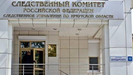 В Иркутском районе возбуждено уголовное дело по факту распыления газа в одной из школ