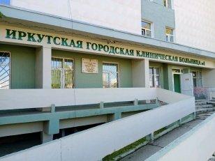 В Иркутскую область поступило оборудование для реабилитации пациентов после инсульта