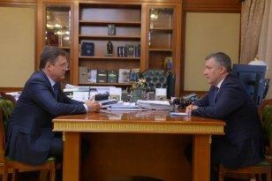 В Правительстве РФ обсудили перспективы развития энергосистемы Иркутской области